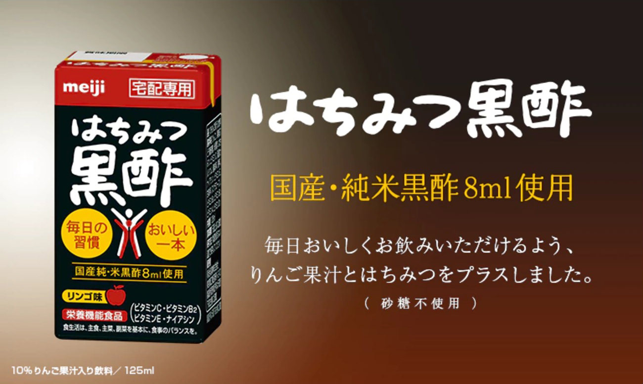 明治クロレラ乳酸菌